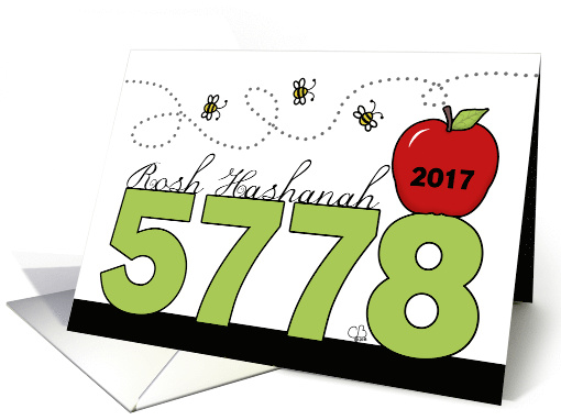 Calendrier Hebraique 5778.Roch Hachana 2017 Bonne Annee